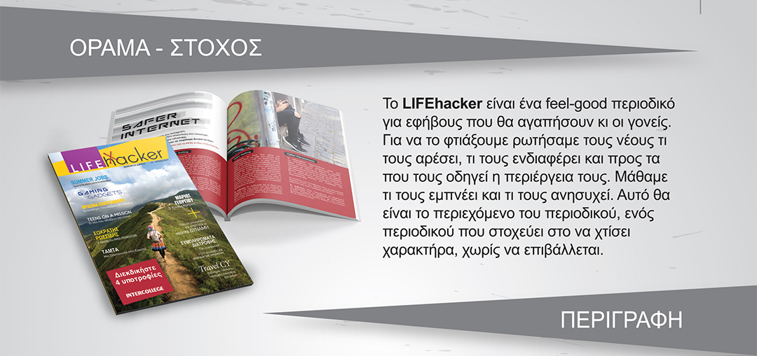 media kit 3pages